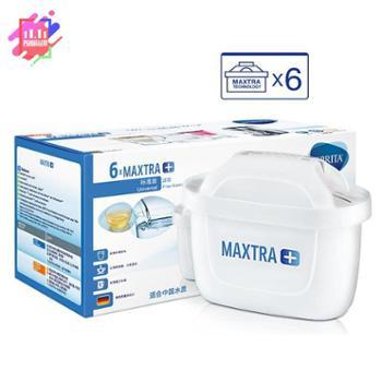 BRITA(碧然德)6枚装滤芯 过滤净水器家用滤水壶Maxtra标准版