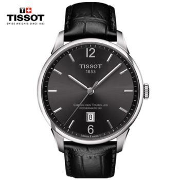 天梭TISSOT-杜鲁尔系列自动机械男表T099.407.16.447.00 瑞士手表进口手腕