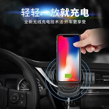九吉9G手机支架无线充电车载重力支架充电器出风口苹果x8p车充三星S8/s9s/7苹果安卓通用型快充M88灰色