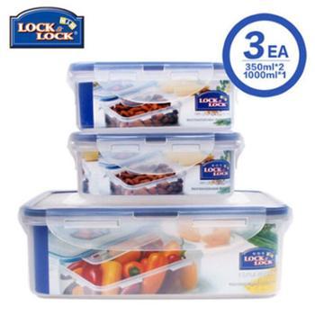 乐扣乐扣 普通型长方形塑料保鲜盒3件套装 冰箱收纳 HPL817S001