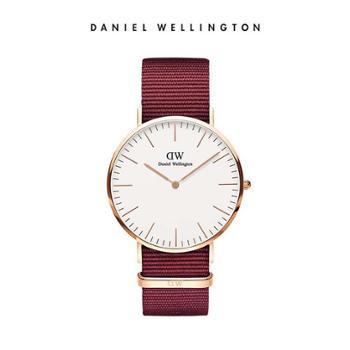 DanielWellington DW男表40mm金边白盘红色尼龙织纹超薄男士石英手表 DW00100267