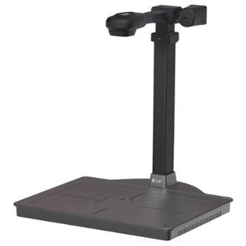 光阵精拍仪WJ1203—A3直立伸缩式文档拍摄仪、高拍仪