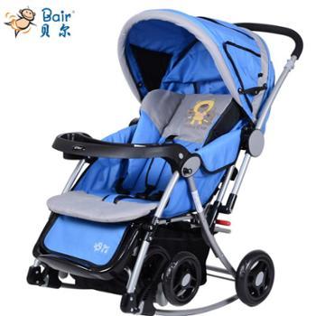 Bair双向折叠全罩推车婴儿四轮童车多功能轻便可躺可坐婴儿车