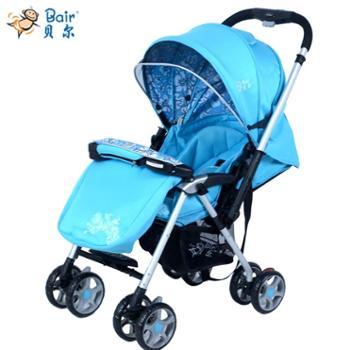 Bair婴儿推车童车三折式铝合金超轻便可折叠送脚套四轮婴儿车