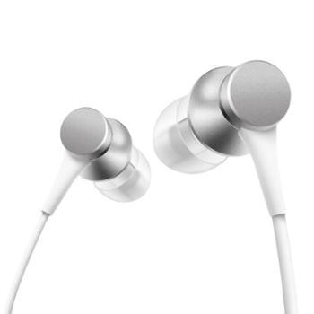 小米活塞耳机 清新版 入耳式手机耳机 通用耳麦