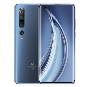 小米10Pro双模5G骁龙865智能新品手机