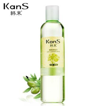 韩束橄榄卸妆水温和眼部眼唇脸部卸妆乳液深层清洁卸妆油化妆正品
