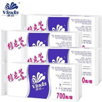维达卷纸无芯纸巾纸巾卫生纸4提家庭装厕所纸家用实惠装便宜 卷纸 卫生纸 手纸 纸巾