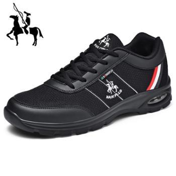 保罗男鞋2019款运动鞋男士休闲鞋子旅游鞋气垫鞋男经典男士休闲鞋