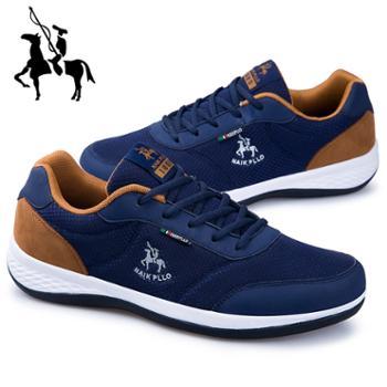 保罗男鞋新款运动鞋百搭新款男士休闲鞋子男潮鞋旅游鞋男士运动鞋