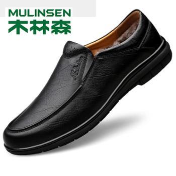 木林森新款男鞋真皮商务皮鞋休闲鞋软底冬季棉鞋四季款男士皮鞋