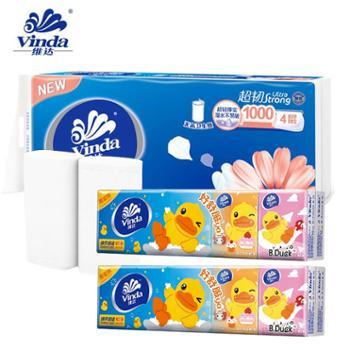 维达纸 无芯3层1000克卷纸10卷100克/卷婴儿系列超韧卷筒纸 卫生纸 面巾纸 卷纸 厕纸
