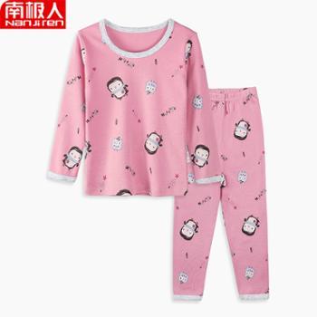 南极人儿童秋衣套装全棉男童女童睡衣纯棉