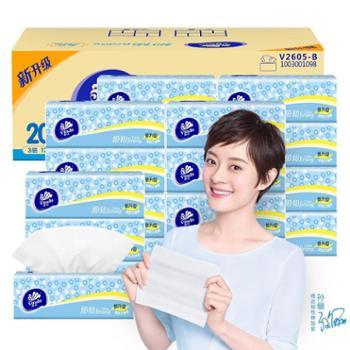 维达细韧3层纸巾120抽/包20包抽纸卫生纸