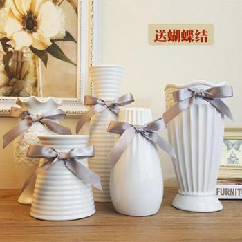 陶瓷创意时尚白色花瓶现代简约瓷器客厅摆件家居家饰干花花器插花