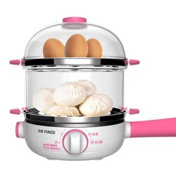 精品 Tonze/天际 家用电器 煮蛋器蒸蛋器多功能全自动早餐机小家电双层 包邮