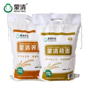 蒙清莜面2kg*2袋荞面2kg*2袋内蒙古原产杂粮面
