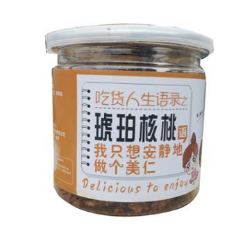 【華隴亨業】陇南特产琥珀核桃仁130g/1罐