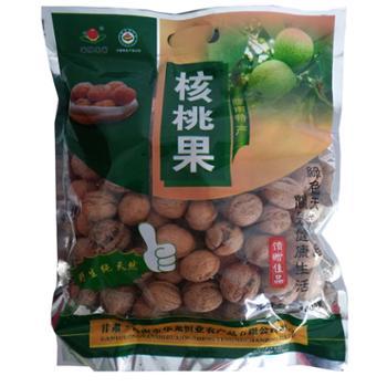 華隴亨業陇南特产核桃坚果零食有机核桃果1000g