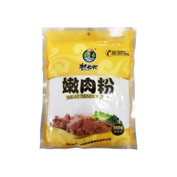 林老头 湖北长阳特产嫩肉粉200g袋装