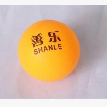 善乐品牌40mm无缝塑料乒乓球(一个)该商品用于线下活动,勿拍!