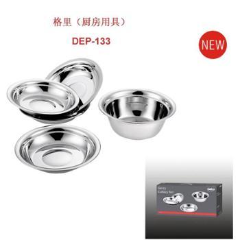 德铂不锈钢多用盘汤盘手绘格里纯色厨房用具7.5英寸品质德铂国产优质