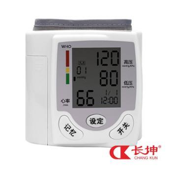 长坤CK-101S电子血压计腕式家用血压测量仪智能全自动手腕测血压