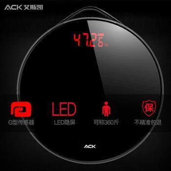 艾斯凯电子秤体重秤家用精准测体重电子称健康人体秤电池款善融六周年
