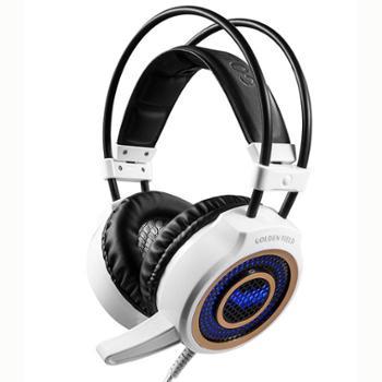 金河田511电脑耳机 带震动护耳式耳麦 头戴式发光重低音游戏耳机