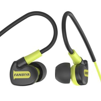 fanbiyaD1重低音电脑苹果手机通用挂耳式运动入耳式耳塞线控耳机【善融开学季】
