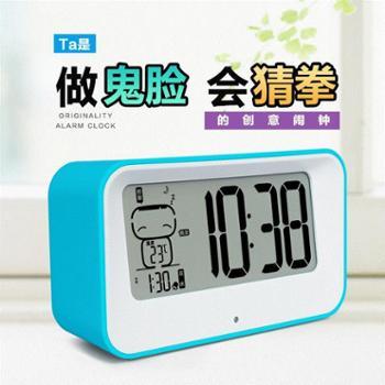 同同家静音闹钟创意学生夜光电子时钟可爱儿童时尚贪睡床头小座钟懒人钟