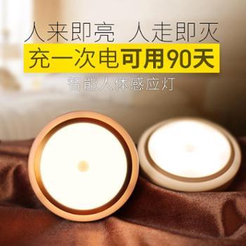万火简约led人体感应灯充电卧室小夜灯氛围卫生间起夜楼道灯橱柜灯充电款