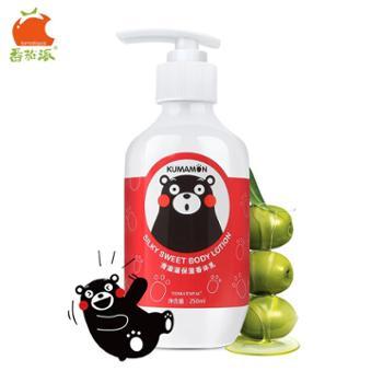 番茄派熊本熊身体乳保湿滋润补水夏秋舒缓肌肤香体全身润肤乳液霜