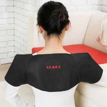 日光生活 托玛琳自发热护肩 肩部保护套 肩膀保暖发热垫 EB020