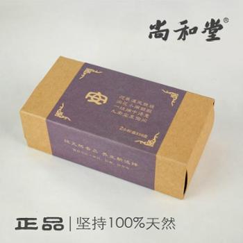 尚和堂丨安系列环保纸盒简装纯天然2H盘香安神助眠养生新选择