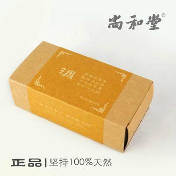 尚和堂丨清系列环保纸盒简装纯天然2H盘香提神醒脑书房/办公