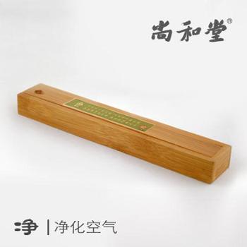 尚和堂丨净系列竹盒旅行装纯天然线香/卧香净化空气小礼品