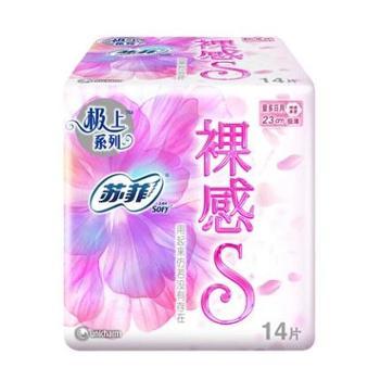 苏菲 卫生巾 裸感S系列 日用卫生巾 23cm 14片