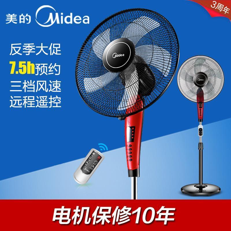 美的电风扇 fs40-13er预约定时遥控落地扇 家用静音台式风扇