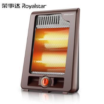 荣事达取暖器小太阳家用电暖器节能省电烤火炉加热器静音电暖气