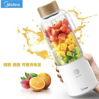 Midea/美的家用全自动便携式随行杯充电果汁杯MJ-LZ15Easy209