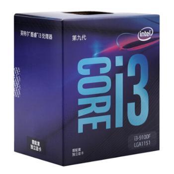 英特尔(Intel)i39100F酷睿四核盒装CPU处理器