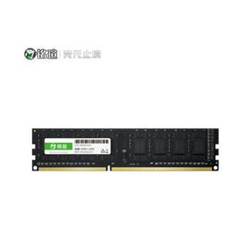 MAXSUN/铭瑄4GDDR31600巨无霸台式机内存4GDDR31600巨无霸