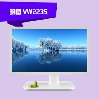 BenQ明基21.5(22)寸白色LED液晶显示器VW2235无亮点送无线鼠+线材