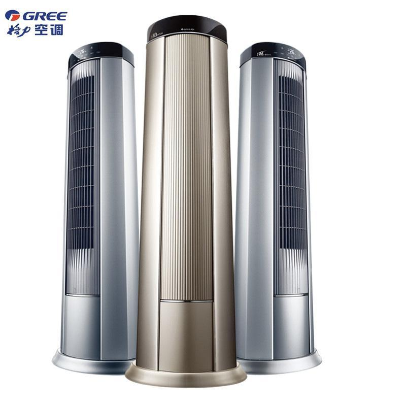 格力空调/变频i酷 kfr-50lw/(50551)fnaa-a3