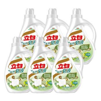 立白 皂液共12.6公斤 天然椰油精华洗衣皂液2.1kg*6瓶