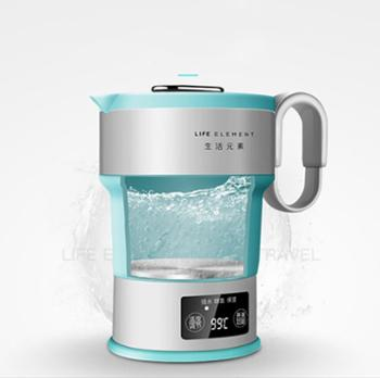 生活元素 折叠电热水壶便携式旅行烧煲水壶 智能触控-I4