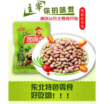 园康龙 四粒红花生咸味奶味蒜味110g*15袋
