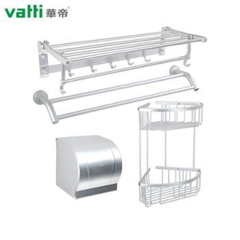 华帝(Vatti)H-DT012-4 太空铝毛巾架卫生间浴室挂件毛巾杆浴巾架置物架卫浴五金套装