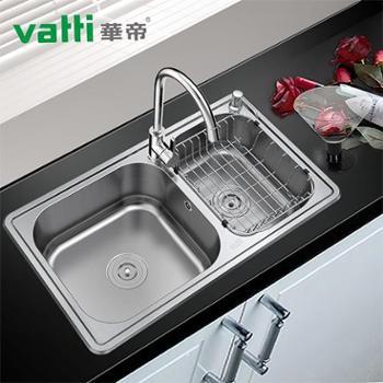 vatti华帝H-A2021(78)-Q.1 304不锈钢厨房水槽 洗菜盆 一体成型双槽 洗碗盆套餐